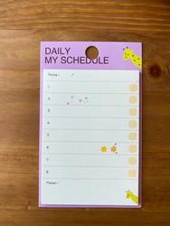 - Günlük Planlayıcı Zürafa